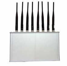 Jammer gun - Remote Controlled 4G Mobile Phone Jammer